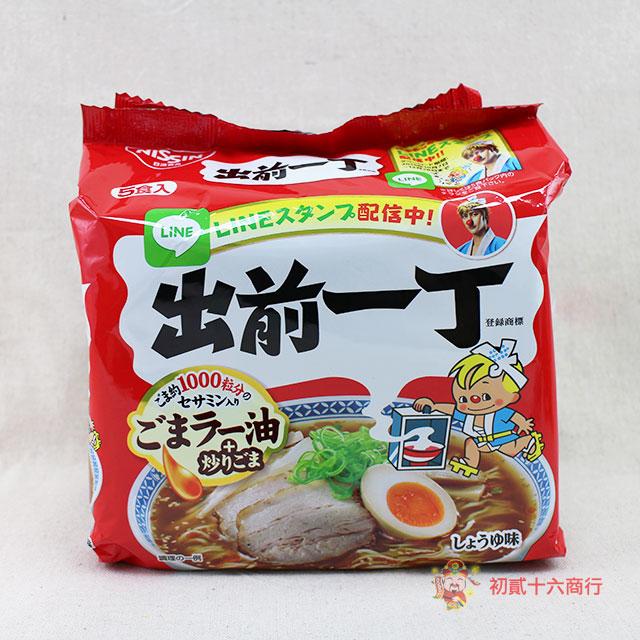【0216零食會社】日本日清-出前一丁麻油拉麵拉麵(5包入)101g