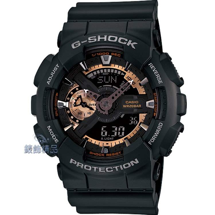 【錶飾精品】現貨 卡西歐CASIO G-SHOCK時尚潮流 金屬感 雙顯 GA-110RG-1A消光黑框玫金GA-110RG-1ADR