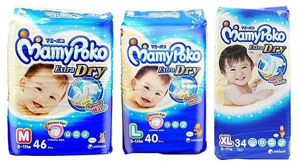 滿意寶寶 Mamy Poko 幼兒紙尿褲(黏貼型) #M/#L/#XL ☆真愛香水★