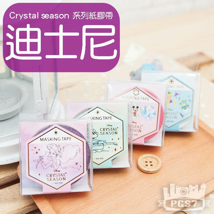 PGS7 日本迪士尼系列紙膠帶 - 迪士尼 Crystal Season 系列 紙膠帶 米奇 唐老鴨 愛麗兒 裝飾 膠帶