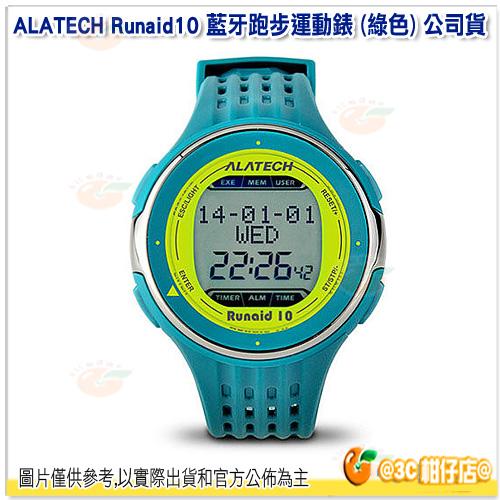 ALATECH Runaid10 藍牙跑步運動錶 綠色 公司貨 卡路里計算 運動紀錄 無線同步 心律錶 防水