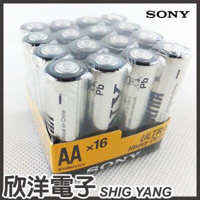 ※ 欣洋電子 ※ SONY AA 環保碳鋅3號電池 1.5V 16入 (SUM3-NUP16A)