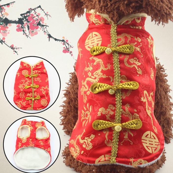 糖衣子輕鬆購【DS224】寵物新年民族風唐裝喜慶紋龍加絨背心式貓狗衣服