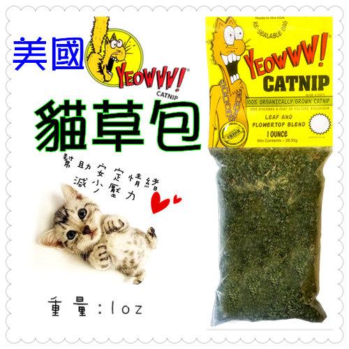 +貓狗樂園+ 美國YEOWWW!【瘋狂有機貓草。1oz】130元
