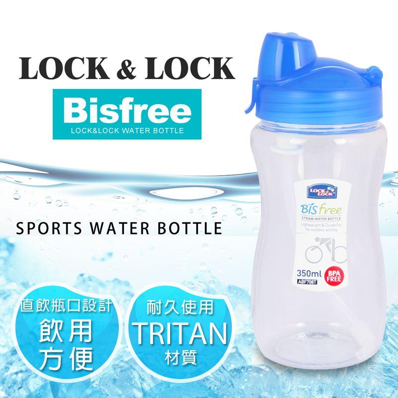 【樂扣樂扣】Bisfree系列隨行吸管水壺/350ML