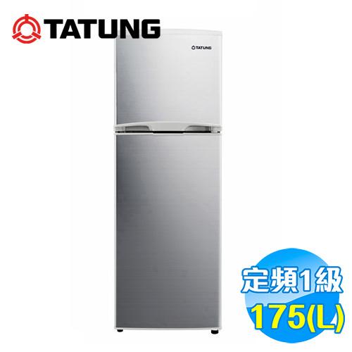 大同 Tatung 175公升雙門冰箱 TR-B175HT-S