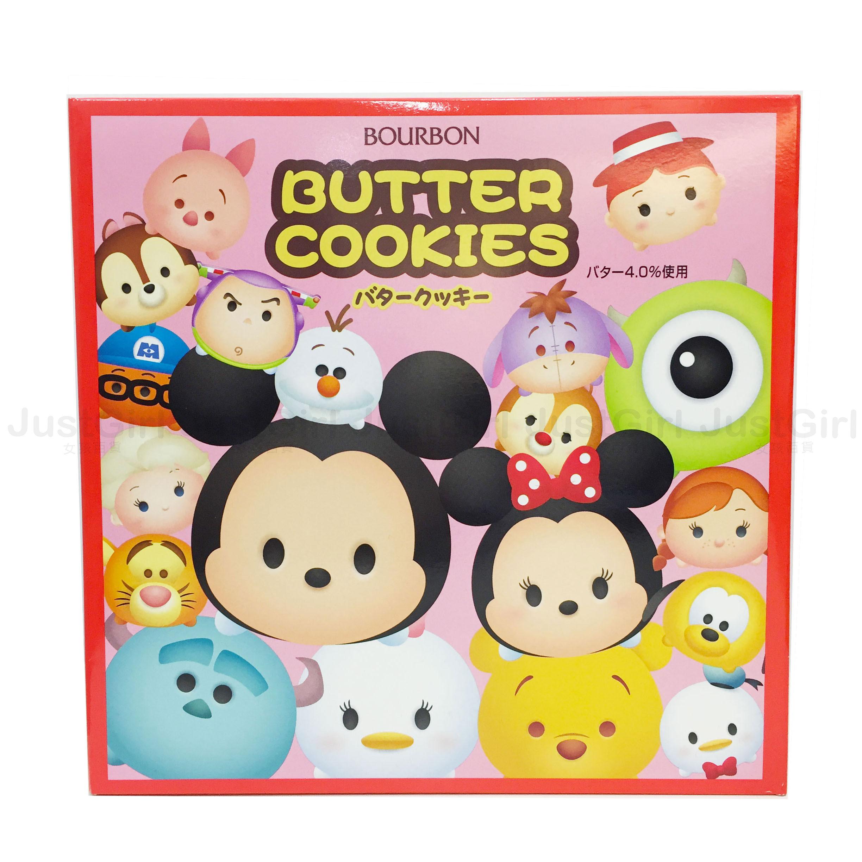 迪士尼 TSUM TSUM 聖誕節 北日本BOURBON 奶油餅乾 葡萄餅乾 日本製造進口 * JustGirl *
