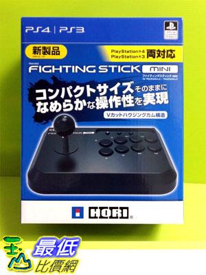 (現金價) 現貨 HORI PS3 PS4專用 PS4-043 Mini 格鬥搖桿