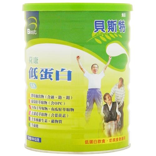 荷康低蛋白奶粉(奶素) 900g [買3送1]【合康連鎖藥局】