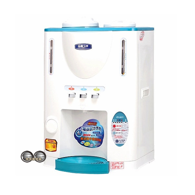【晶工牌】 11.9公升 全自動冰溫熱開飲機 JD-6621