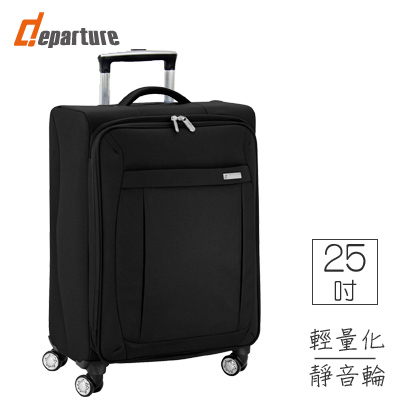「八輪行李箱」25吋 輕量化軟箱 YKK拉鍊×黑色 :: departure 旅行趣 ∕ UP013