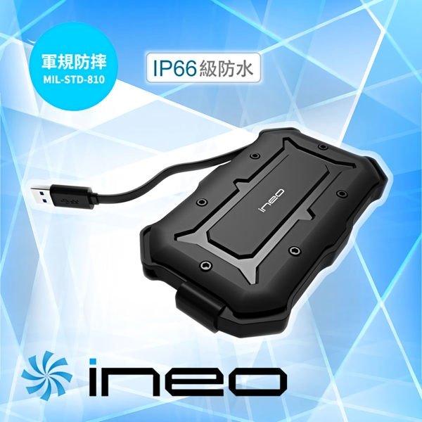 *╯新風尚潮流╭* 傳揚 ineo USB 3.0 軍規 防水 防摔 抗震 2.5吋 行動硬碟外接盒 IB-276U3