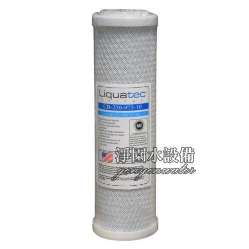 [淨園] Liquatec壓縮柱狀活性碳濾心/10吋CTO/通過美國NSF 42號認證-高效能有效除氯抑菌