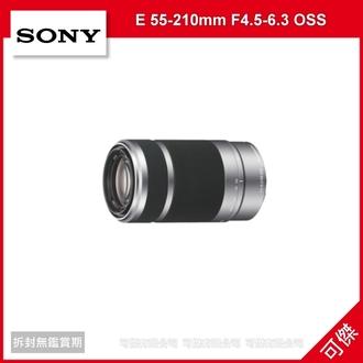 可傑 Sony SEL 55210 原廠變焦鏡頭 E 55-210mm F4.5-6.3 OSS 光學防手震 公司貨