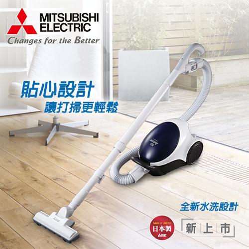 MITSUBISHI三菱 TC-S143JTW 紙袋式吸塵器
