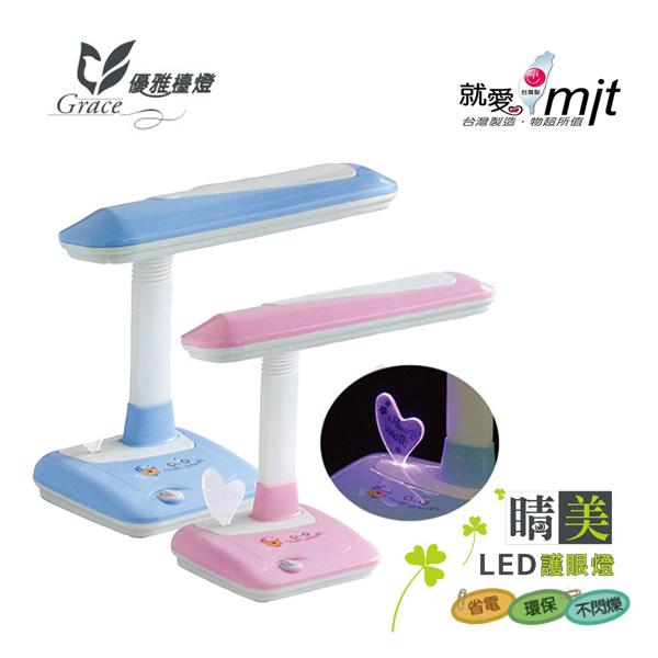 優雅牌 大寶熊星情檯燈【UY-2710】台灣製造
