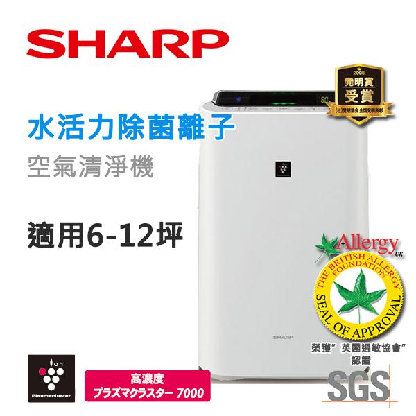SHARP夏普 水活力空氣清淨機 【KC-JD50T】日本原裝