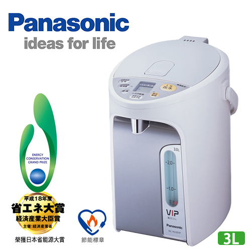 Panasonic國際牌 3公升保溫熱水瓶【NC-HU301P】真空斷熱材