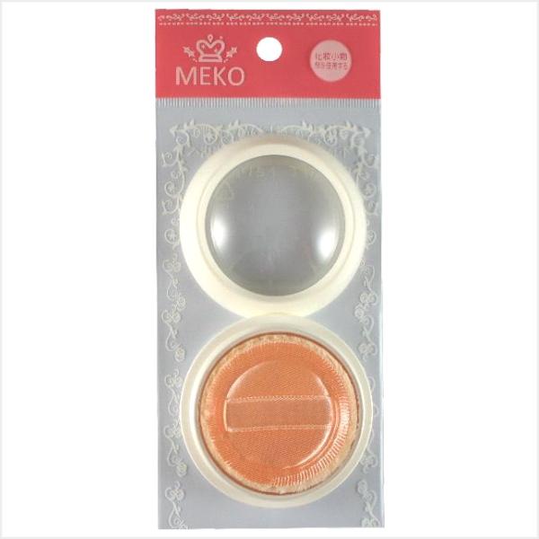 MEKO 蜜粉盒 D-013