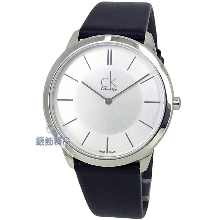 【錶飾精品】Calvin Klein凱文克萊CK簡約時尚銀白面層次黑皮帶腕錶K3M211C6-大 全新原廠正品 生日 情人節 禮品 禮物