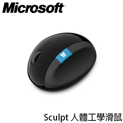 微軟 Microsoft Sculpt 人體工學滑鼠