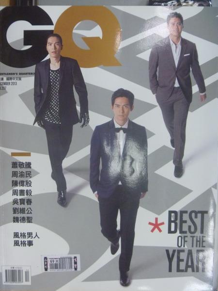 【書寶二手書T1/雜誌期刊_XGV】GQ_207期_Best of the year等