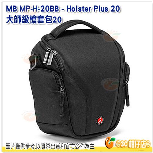 分期0利率 Manfrotto 曼富圖 大師級槍套包 MB MP-H-20BB 正成公司貨 Holster Plus 20 相機包 攝影包 槍套包 側背