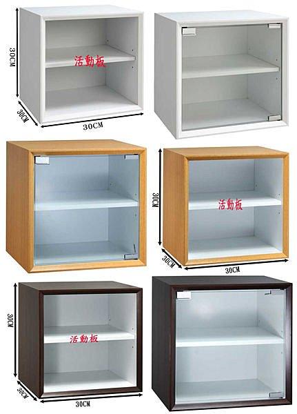 【尚品家具】812-09 魔術方塊3030系列白色玻璃櫃/收納櫃/書櫃/陳列架/創意組合櫃