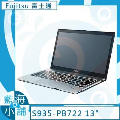 Fujitsu Lifebook S935-PB722 迷夜黑
