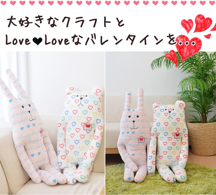 日本 CRAFTHOLIC 宇宙人 字母傳情兔大抱枕 / 字母傳情熊大抱枕 (預購)