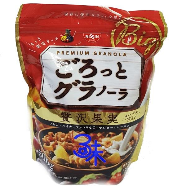 (日本) Nissin 日清水果早餐麥片 (日清綜合水果穀片 日清 健康綜合穀物麥片 早餐燕麥片-水果(贅沢果實) ) 1包 500 公克 特價 315 元【4901620161019 】