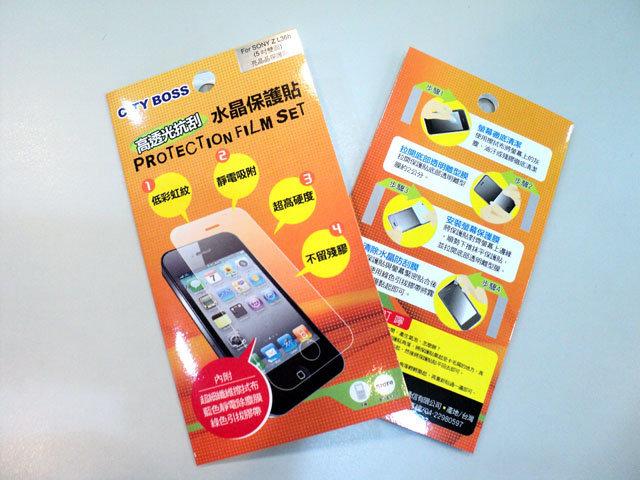 Sony Xperia ZR C5502 M36H HC 亮面 手機保護貼 保貼 螢幕保護貼 低反光 高清晰 耐刮 抗磨
