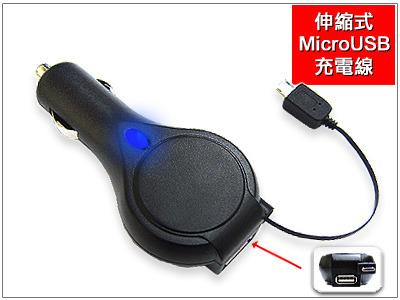 智慧型3C 5V~2A車充 車上充電器(L2MB-BK)/ Micro USB 伸縮式車充/強力 急速充電 2100mA/iPhone/ iPod/ iPad/智慧型手機