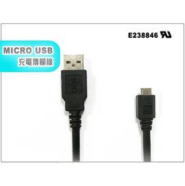 通海充電傳輸線 NB100-BK /APPLE/Samsung/HTC/SONY/ASUS 華碩 ZenFone5/ZenFone6 A500CG/A501CG/A600CG