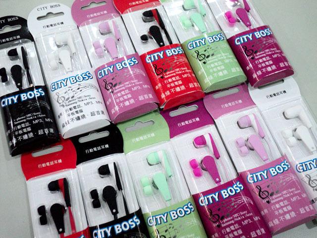 CITY BOSS CB-01 扁線耳機/扁線入耳式/Hi-Fi音質/3.5mm/2段式 分體 耳機/更換聽筒/免持聽筒/耳機麥克風