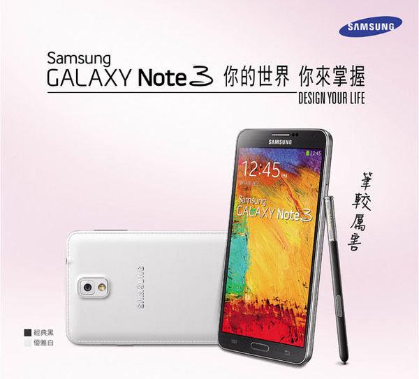 Samsung Note3 原廠觸控筆 S-Pen 原廠手寫筆/裸裝/N7200 N9000 N9005 GT-N900 Note 3/黑/白/粉/金/TIS購物館