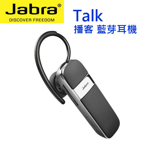 Jabra Talk 播客 藍芽耳機 HD音質 A2DP 雙待機 立體聲 藍牙耳機 JABRA-TALK 免持聽筒