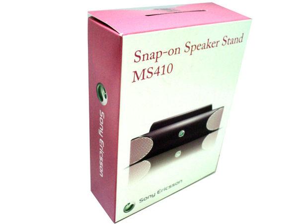 Sony Ericsson MS410/MS-410 原廠立體聲喇叭座/可攜式揚聲器喇叭座/手機喇叭/聯強貨/原廠盒裝