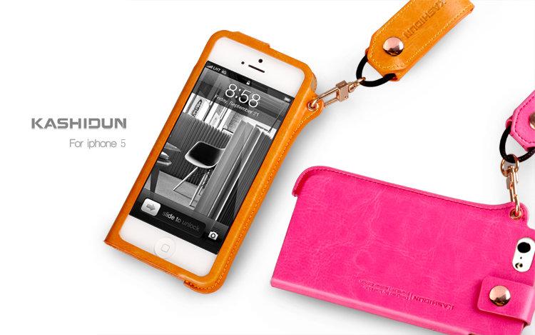 APPLE iPhone 5 /i Phone 5/5S 尚系列 皮套 保護套 掛繩 吊飾 直插式 直入 式 皮套 質感 手機殼 捲線器 集線器 正品 卡仕盾 kashidun 二代