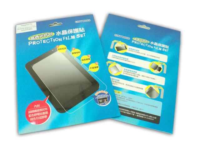 Tab 4 螢幕保護貼 亮面 霧面 三星 Samsung Galaxy Tab 4 7.0 LTE/T231/T235 7吋 螢幕保護貼 手機保護貼 螢幕保護貼 低反光 高清晰 耐刮 抗磨/TIS購物館