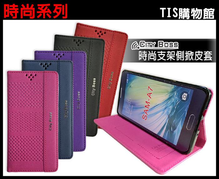 Desire 626 手機套 CITY BOSS 時尚系列 HTC D626 A32 手機側掀皮套/磁扣/磁吸/側翻/側開/保護套/背蓋/支架/TIS購物館