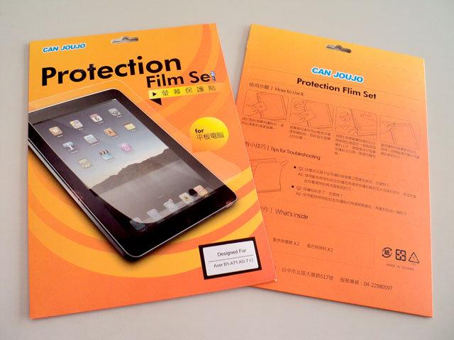 ACER宏碁 7吋雙核心平板電腦 ICONIA B1-A71 霧面螢幕保護貼 平板保護貼 低反光 高清晰 抗磨 觸控順暢度高(單張)