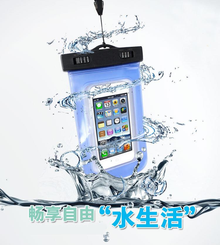 5吋 5.5吋 加大 手機 防水袋/防塵袋/生活防水/防沙/戲水/登山/衝浪/溯溪/釣魚/水上活動/雨天/雨衣/TIS購物館/LG G2 D802/Google Nexus 5/LG G Pro Lite D686/G Pro E988