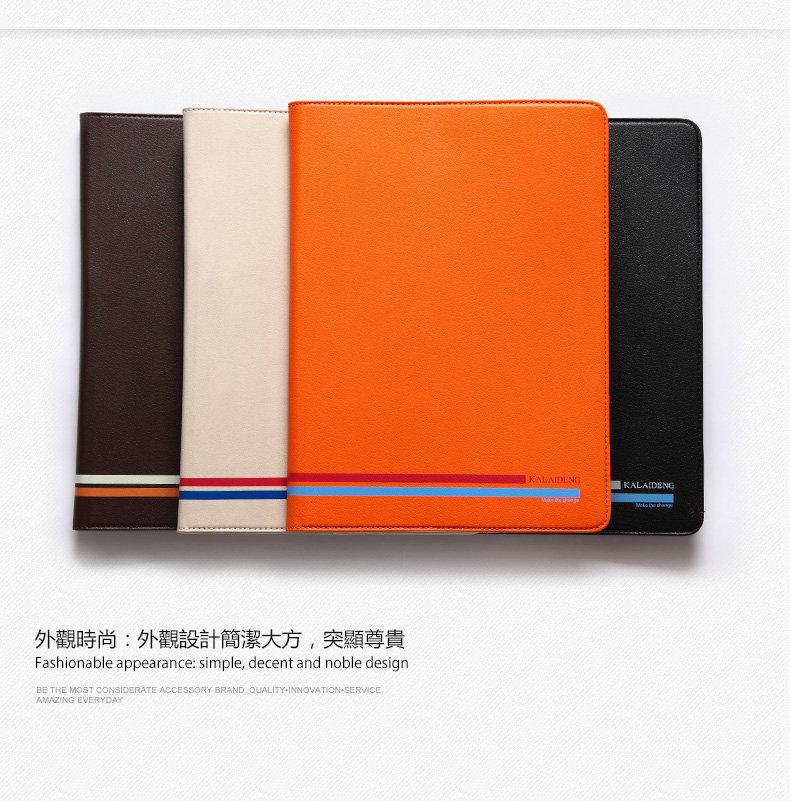 KALAIDENG 卡來登 萬能系列 10吋 通用平板皮套/立架式/Samsung Galaxy/華碩/Sony/Apple iPad 2/3/4/Air