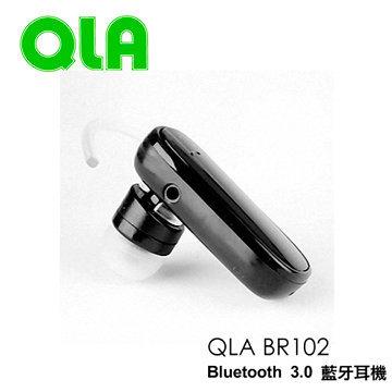 QLA BR102 BR-102 藍芽耳機/藍芽3.0版/耳掛式藍芽耳機/藍芽3.0/羽量級超輕/遠寬公司貨