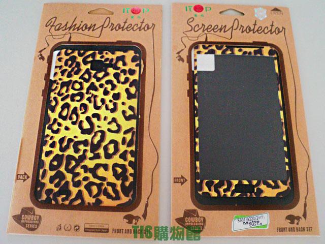 Samsung Note N7000 I9220 豹紋 前後貼 霧面/手機/螢幕保護貼+背蓋保護貼 防指紋 油污 耐刮 抗磨 靜電吸附