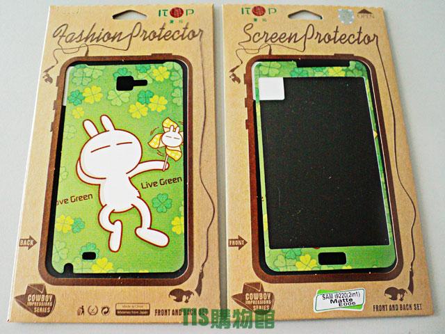 Samsung Note N7000 I9220 咪眼兔 前後貼 霧面/手機/螢幕保護貼+背蓋保護貼 防指紋 油污 耐刮 抗磨 靜電吸附