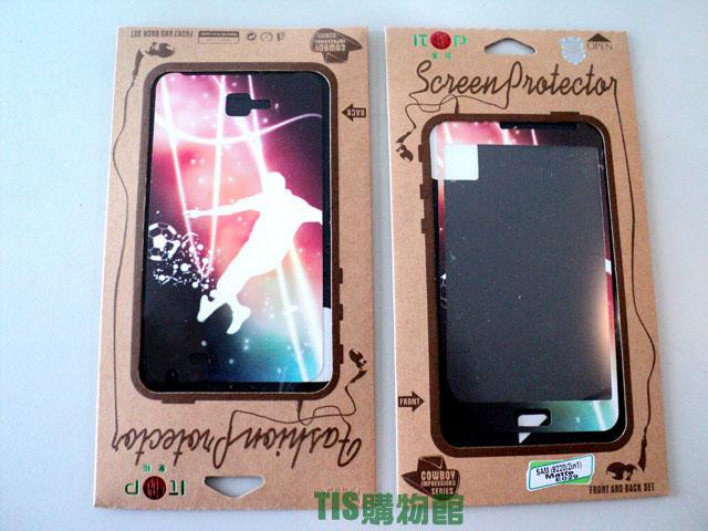 Samsung Note N7000 I9220 足球小將 前後貼 霧面/手機/螢幕保護貼+背蓋保護貼 防指紋 油污 耐刮 抗磨 靜電吸附