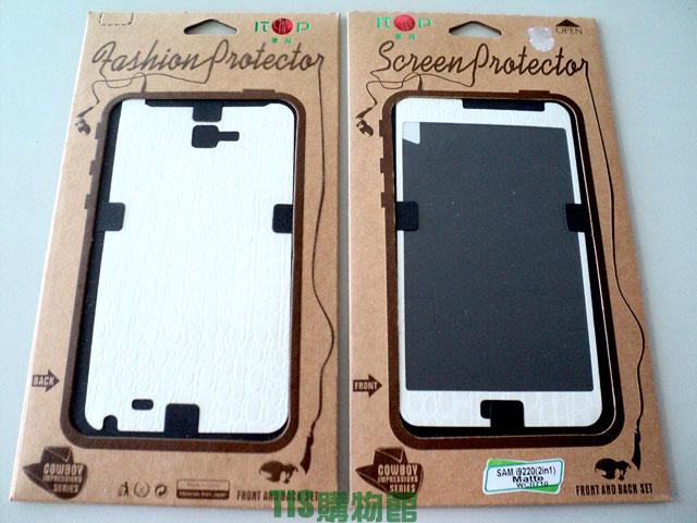 Samsung Note N7000 I9220 蛇皮紋 前後貼 霧面/手機/螢幕保護貼+背蓋保護貼 防指紋 油污 耐刮 抗磨 靜電吸附