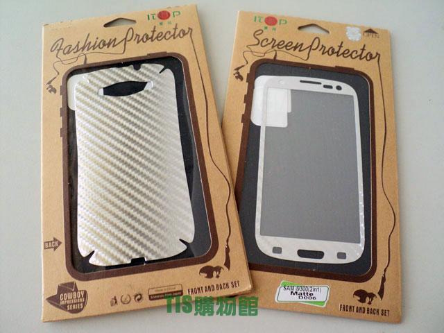 Samsung S3 i9300 卡夢紋 Carbon 前後貼 霧面/手機/螢幕保護貼+背蓋保護貼 防指紋 油污 耐刮 抗磨 靜電吸附